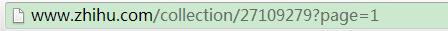 Python实现爬取知乎神回复简单爬虫代码分享