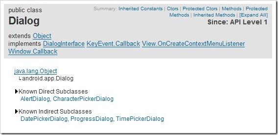 Android Dialog 对话框详解及示例代码