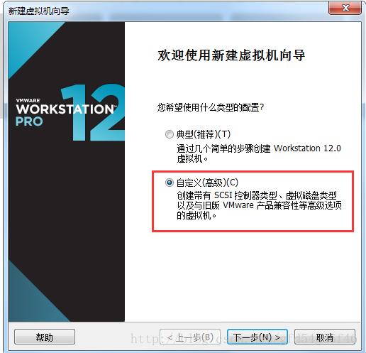在VMware虚拟机下安装Linux的图文教程(高级安装)